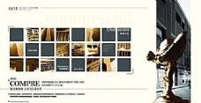 房产画册6 房地产画册 房地产模板 分层PSD