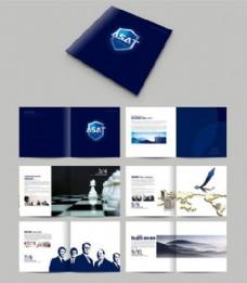 蓝色大气企业宣传画册设计PSD素材下载