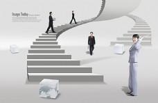 阶梯与职业人物