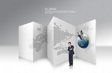 商务全球化