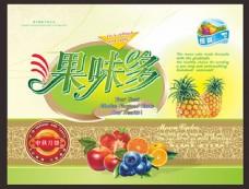 水果月饼包装礼盒设计