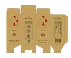 百泉春包装盒设计