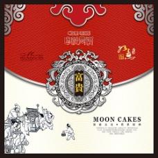 月饼包装盒 中秋月饼包装设计
