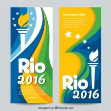 里约2016巴西奥运会横幅火炬矢量图