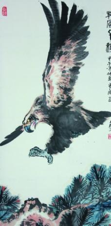 国画老鹰图片