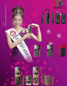 美女手机图片
