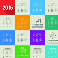 2016年历模板