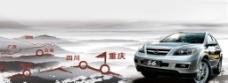 汽车设计广告图片