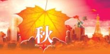 商场秋季吊旗广告图片