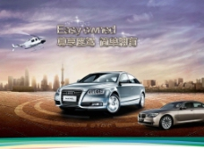 汽车宣传设计广告图片