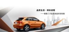 汽车广告设计图片