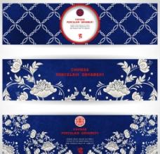 蓝色花卉banner设计图片