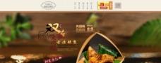 端午节肉粽促销图片