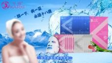 面膜 化妆品 护肤品图片