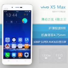 vivo手机主图商品3c数码产品