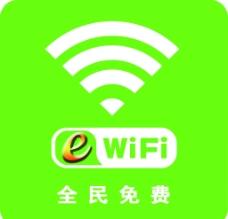 全民免费WIFF图片