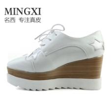 名西鞋 专业淘宝、天猫、京东店铺设计装修