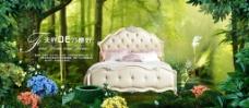 自然梦幻家具海报
