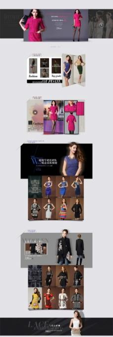 女装店铺模板