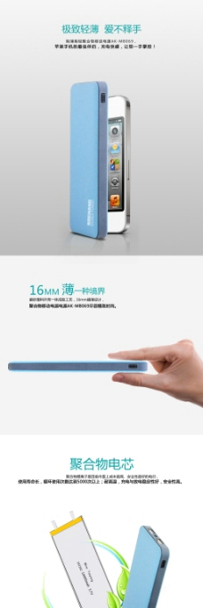 10000毫安聚合物移动电源充电宝