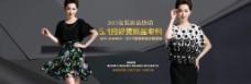 天猫首页广告图 淘宝背景