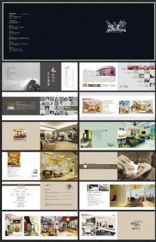 家装画册设计