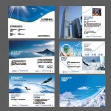 科技企业文化画册矢量素材