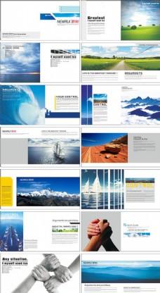 企业品牌文化宣传画册设计cdr素材下载