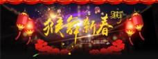 猴舞新春新年海报