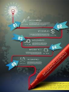 商务创意灵感海报图片