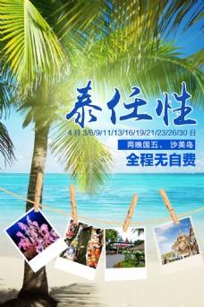泰国微信图片