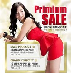 韩国风格海报模板 分层PSD_262