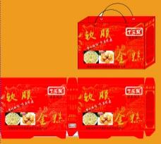 软膜食品包装盒