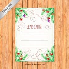 手绘圣诞老人克劳斯信