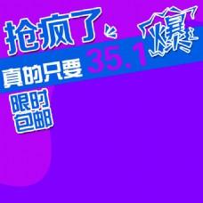 紫色科技商务