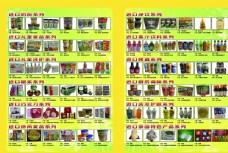 进口食品宣传单图片
