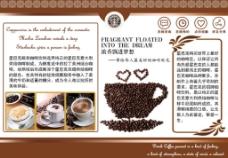 电子杂志 咖啡