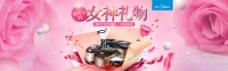 淘宝背景模板banner图片