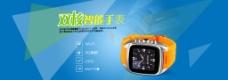 天猫淘宝3c数码智能手表海报送psd