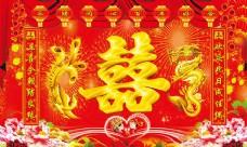 中式传统龙凤双喜婚礼舞台背景psd素材