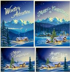 唯美圣诞节宣传海报ai分层素材