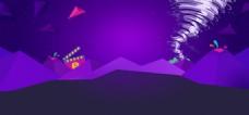紫色扁平背景