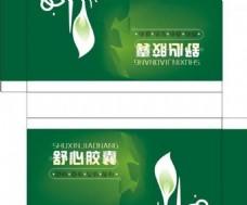 绿色包装模板