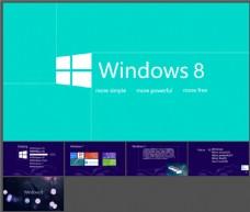 Win8风格动态PPT模板