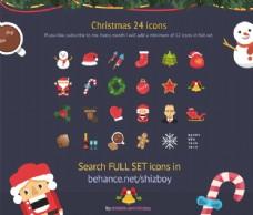 圣诞设计图