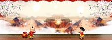 中国风淘宝海报背景