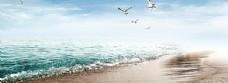 海滩海浪唯美背景banner