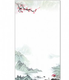 中国山水画背景图片