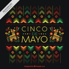 美丽的Cinco de Mayo的背景