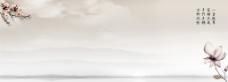 中国风山水海报背景图片